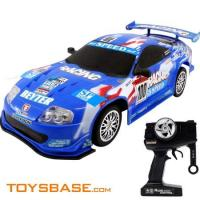 Wholesale Radio Remote Control Toys Cars, R/C Car Toys with Light, RC Model Car (RCC93261) from china suppliers