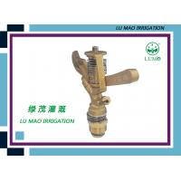 Wholesale Heavy Duty Brass Impact Lawn Sprinklers Full Circle Wide Range from china suppliers