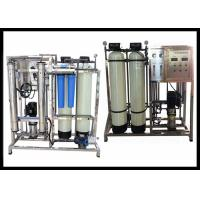 Wholesale CE Approved Mineral Water RO Plant With FRP Automatic Sand And Carbon Filter from china suppliers