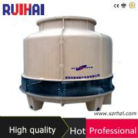 Buy cheap Counter Flow FRP Open Round Water Cooling Tower from wholesalers
