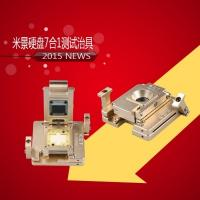 Wholesale programmer adapter WL 7-in-1 iPhone HDD Test Fixture Tool for 4/4S/5/5C/5S/6/6P from china suppliers