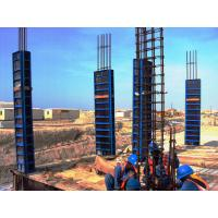 Buy cheap Custom SF63 Rectangle / Square Concrete Column Formwork With Light Weight from wholesalers