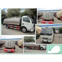 Wholesale Dongfeng 4*2 7.7CBM fresh milk tanker truck/liquid tanker truck for sale, HOT SALE! cheaper price liquid food tank truck from china suppliers