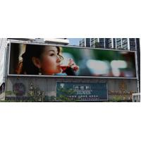 Wholesale P20 Large Outdoor Full Color LED Display Advertising Board 1800Hz 320*160mm from china suppliers