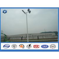 Wholesale Four Lights highway lighting pole Slip joint flange connected , high mast lighting towers 20W- 1000W power from china suppliers