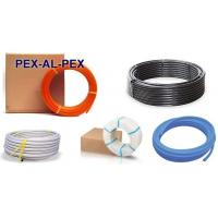 Buy cheap pex-al-pex pipe from wholesalers