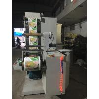 Wholesale 7color 320 two units(4+3) Label flexography press machine self-adhesive sticker/label to mould die cutter from china suppliers