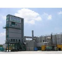Wholesale Xitong QLB-H2000 Asphalt Mix Plant from china suppliers