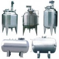 Wholesale 6000L 300L 8000L Vertical / Horizontal Stainless Steel Agitator with  double - layer for mix water, milk from china suppliers