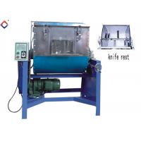 Wholesale High Speed Material Mixing Machine Low noise For Granule Factory from china suppliers