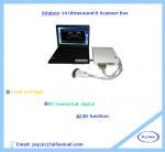 SVUBox10 PC based Ultrasound B Scanner Box(with 3D imaging,ultrasoni,black white
