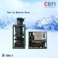 Wholesale Siemens PLC Control System Tube Ice Machine With LG Electric Accessories from china suppliers