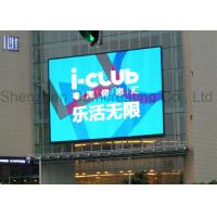 Buy cheap 5Mm Advertising Electronic Video Wall Led Panels / Digital Billboard 192mmx192mm Module from wholesalers