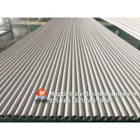 Wholesale Stainless steel seamless tube, ASTM A213 TP304, TP304L,TP316L, SUS04, SUS316L, 1.4404, 6M, Minmum wall thickness, 16BWG. from china suppliers