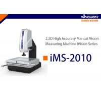 Wholesale High Precision Manual Vision Measurement Machine For Inspection from china suppliers