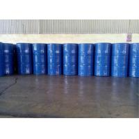 Wholesale Waterborne Thermosetting Acrylic Resin For Industrial Coatings / Metal Coatings from china suppliers