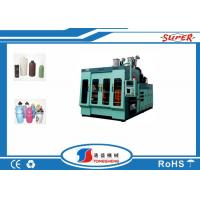 Wholesale 4 Cavity 750 ML PP Bottle Blow Moulding Machine Three Layer With Servo Motor from china suppliers