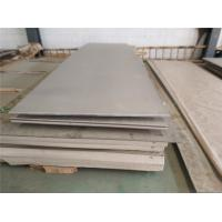 Wholesale 1.4404 DIN 316L Stainless Steel Plates ASTM A240 316 3.0 - 80.0mm Thickness from china suppliers