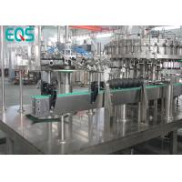 Wholesale 500ML Glass Bottle Liquor Carbonated Drink Filling Machine 10000 BPH DCGF 32-32-12 from china suppliers