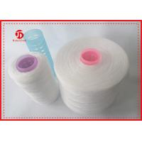 Wholesale Raw White Polyester Spun Yarn High Technology For Sewing Thread Bright Fiber from china suppliers