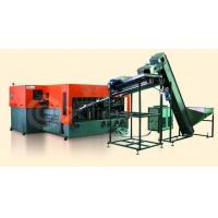 Wholesale 16 Cavities High Speed Blow Molding Machine from china suppliers