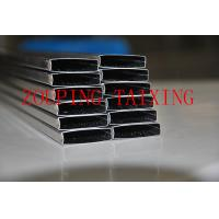 Quality high frequeney welded aluminum tube for intercooler for sale