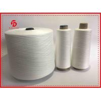 Wholesale Weaving / Sewing / Knitting TFO Yarn , Colored High Tenacity Polyester Thread from china suppliers