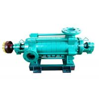 Boiler Water Feed Multistage Horizontal Centrifugal Pump Single Suction Hydraulic Model