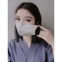 China High End 100% Pure Mulberry Silk Face Mask washable breathing mouth Mask on sale
