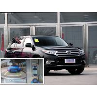 Wholesale 360 degree around View Car Reverse Camera System with 4 special cameras for Toyota Highlander from china suppliers