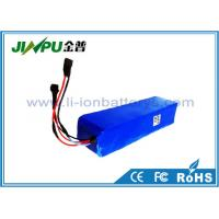 Wholesale 12V Li Ion Rechargeable Battery Pack 12ah 3S5P 144Wh Rate 1 year Warranty from china suppliers