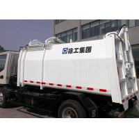 Wholesale 16000L Special Purpose Vehicles Compressed Side Loader Garbage Truck from china suppliers