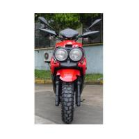 Wholesale Automatic Clutch 150CC Adult Motor Scooter 4 Stroke Scooter CVT 8.5n.m / 4000rpm from china suppliers