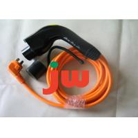 Wholesale Two Channels Auto Wiring Harness Kit 16A 48V For Charging System Cable from china suppliers