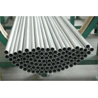Buy cheap ASTM A789 UNS S32707 from wholesalers