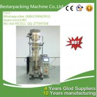 Wholesale juice vertical filling machine from china suppliers
