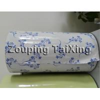 Wholesale lacquered aluminium foil for container from china suppliers