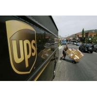 Wholesale Two days UPS Express saver service to USA from shenzhen  from china suppliers