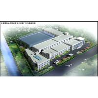 Wuxi tiby mechanical &electrical Imp.&exp.co.,ltd