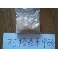 Wholesale Off White Solid 3- Hydroxybenzaldehyde CAS 100-83-4 Pharmaceutica lintermediates from china suppliers