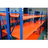 Wholesale Utility Light Duty Racking For Storage Corrosion Protection Steel Material from china suppliers