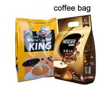 Wholesale Recyclable Coffee Packaging Pouches Custom Printing With Handle Hole from china suppliers
