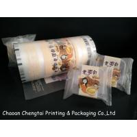 Wholesale Bopp / Cpp Material Printed Roll Stock Film With Surface Handling Durable from china suppliers