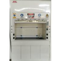 Wholesale New Style Lab Fume Cupboard / Laboratory Fume Hoods / Chemical Fume Hoods With VAV System from china suppliers