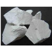 Wholesale High quality Hydrated Lime Ca(OH)2 with factory ISO9001 from china suppliers