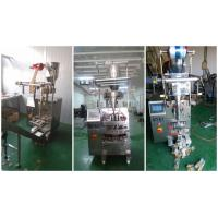 Wholesale SS304 Automatic Food Packing Machine , Commercial Food Packaging Equipment 6000 Bag/Hour from china suppliers