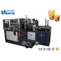 Buy cheap Asian Pasta Take Away Food Noodle Box Making Machine With Open Cam System from wholesalers