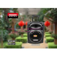 "Wholesale Small Battery Powered PA Speaker Rechargeable Wireless with 8"" from china suppliers"