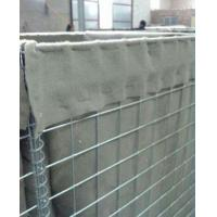 Wholesale Galfan wire Welded Wire Mesh explosion proof wall for Military fortress from china suppliers