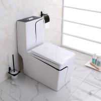 Buy cheap Continental Square Muted Color Toilet Water Saving Luxury Seat Toilet from wholesalers